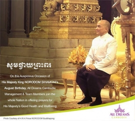 ADC Greeting Cards for His Majesty The King's Royal Birthday