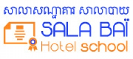 SALA BAI HOTEL AND RESTAURANT SCHOOL