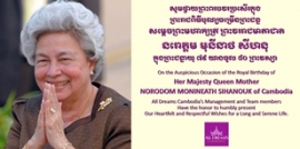 Royal Birthday to Her Majesty the Queen Mother of Cambodia