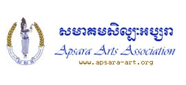 APSARA ARTS ASSOCIATION