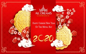A very Happy & Prosperous Chinese New Year of the Metal Rat !