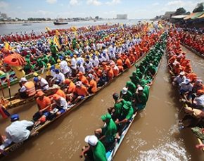 Water Festival Ceremony