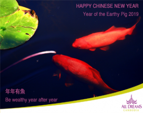 All Dreams Cambodia wishes you a Wonderful & Prosperous Chinese New Year of the Earthy Pig 2019 !